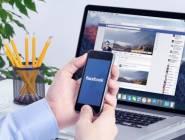 """3 آلاف فرصة عمل في الفيسبوك"""" لمتابعة الجرائم والانتحار"""