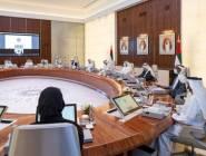 الحكومة الإماراتية تصادق على إنشاء سفارة في تل أبيب