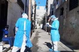 غزة: تسجيل 7 حالات وفاة و1081 إصابة جديدة بكورونا