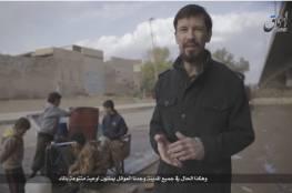 ماذا قال؟ (شاهد)....ظهور جديد لجون كانتلي من داخل الموصل