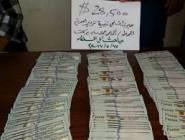 مواطن من رفح ينتحل شخصية شقيقه ويحتال على بنك بمبلغ 150 الف دولار