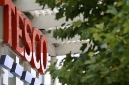 في بريطانيا:بنك يتعرض لاحتيال إلكتروني