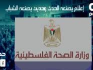 وزيرة الصحة: إصابة جديدة بكورونا وشفاء 17 مريضا