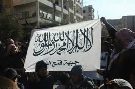 """سوريا : """"فتح الشام"""" وفصائل أخرى تندمج في هيئة """"تحرير الشام"""" (بيان)"""