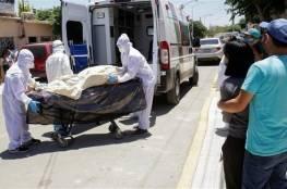 المكسيك تسجل 6104 إصابات و639 وفاة بكورونا