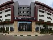 إغلاق جميع مدارس فتح الله غولن بالمغرب