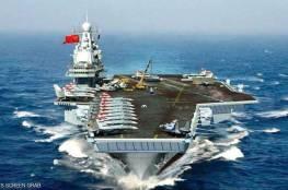 حاملة الطائرات الصينية جاهزة لتحديات البحرية الأميركية في بحر الصين الجنوبي