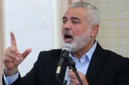 """فلسطين : القيادي صائب عريقات نرفض إدراج هنية على قائمة """"الإرهاب"""" الأمريكية"""