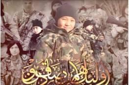 مقاتلو داعش:سنسفك الدماء كالأنهار ...تهديد للصين