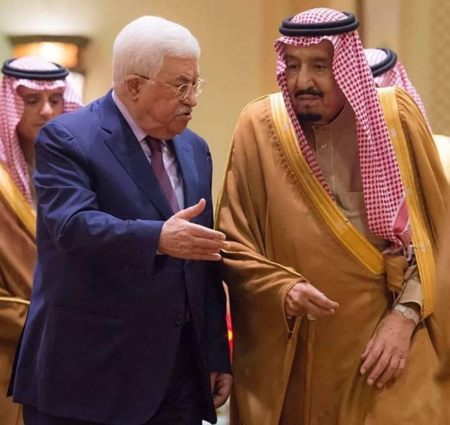 نتيجة بحث الصور عن الملك سلمانو الرئيس الفلسطيني