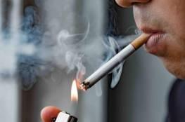 سيجارة واحدة في اليوم.. ماذا تعني وماذا تفعل؟