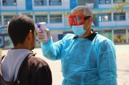 وفاتان و869 إصابة جديدة بفيروس كورونا في غزة