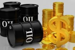 أسعار النفط تهبط مع صعود الدولار