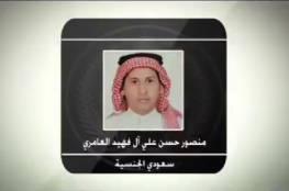 السعودية: عشيرة منفذ هجوم قصر السلام تتبرأ منه.. وهذا آخر ما فعله الإرهابي قبل الهجوم!