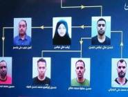 تفاصيل جديدة عن خلية البحرين الإرهابية