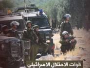 فلسطين : 76 انتهاكاً لإسرائيل ضد الحريات الإعلامية في يوليو