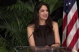 ريما دودين.. امرأة من أصول فلسطينية تم تعيينها في إدارة الرئيس الامريكي جو بايدن