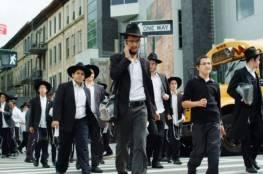 """""""إسرائيلي"""" يهدد بتفجير مراكز يهودية في أمريكا"""