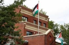 إدارة بايدن تعكف على وضع خطة لإعادة العلاقات الأمريكية مع الفلسطينيين