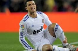 كريستيانو رونالدو يتعرض لإصابة خطيرة