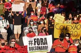 عشرات آلاف البرازيليين يطالبون بعزل بولسونارو