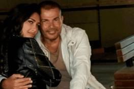 عمرو دياب يثير جدلا بظهوره مع إنجي كيوان