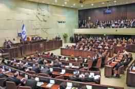 الكنيست الاسرائيلي يصوت على قانون منع الاذان اليوم