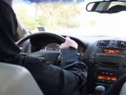سعودية تخسر خطيبها لأجل ان تقود السيارة