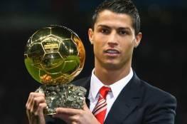 رونالدو لحصد الكرة الذهبية