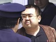 اعتقال المتهمة الثانية بقتل الأخ غير الشقيق للرئيس الكوري