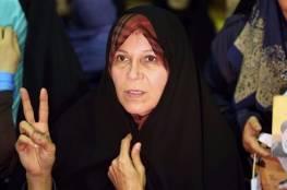 إيران تصدر حكماً بالسجن بحق ابنة رفسنجاني للمرة الثانية