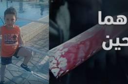 جريمة بشعة في العاشر من رمضان.. مقتل امرأة سورية وطفلها ذبحا!