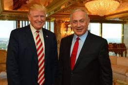 """نتنياهو يطالب بتأجيل مناقشة  ضم مستوطنة """"معاليه ادوميم"""" للقدس"""