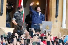 الحريري لمؤيديه: أنا باق وسنواصل معكم لنكون خط الدفاع عن لبنان واستقراره