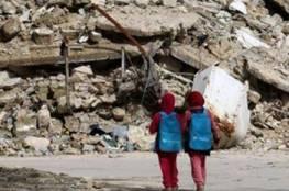 """بالفيديو: أطفال حلب يتحدون الحرب ويواصلون الدرس """"تحت الأرض"""""""