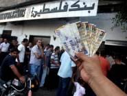 النقابة بغزة : تطمينات بإعلان زيادة براتب الموظفين الشهر الحالي