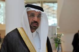 وزير سعودي يدافع عن قرار ترامب منع المسلمين من دخول أمريكا