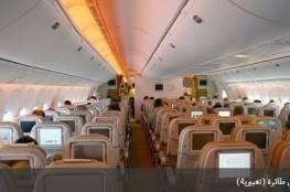 أندونيسيا : العثور على جنين ميت بمرحاض طائرة تابعة لطيران الاتحاد