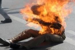 فلسطين : شاب يضرم النار بنفسه شرق الخليل