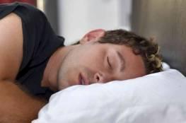 قُل لي بأي ألم تشعر أقل لك كيف تنام!