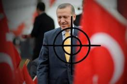 مَقتل الرئيس التركي أردوغان