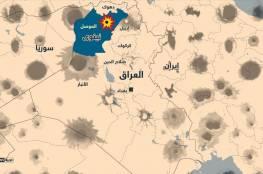 القوات العراقية تستعيد قرى جنوبي مدينة الموصل