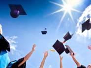 التربية والتعليم العالي:منح دراسية للموظفيين الحكوميين