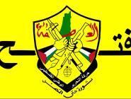 """""""حركة فتح"""": كمال الخطيب نسي تعاليم الوقوف على منبر رسول الله وتمسك بهويته الإخوانية"""