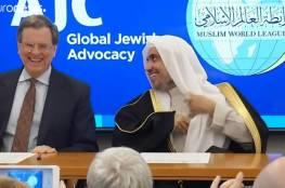 بالفيديو: الاعلان عن زيارة وفد يهودي إلى السعودية وتوقيع اتفاقيات تعاون