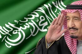 لا حضارة و لا تنمية بدون أمن.....الملك سلمان بن عبدالعزيز
