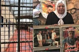 والدة الأسير إياد استيتي المحكوم 16 عاماً.. لم تزره منذ سنة وكورونا يزيد القلق