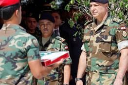 قائد الجيش اللبناني يدعو الجنود للاستعداد التام لمواجهة إسرائيل