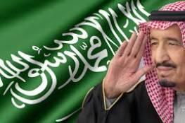 الملك سلمان يدعو الى تكثيف الجهود الدولية لحل القضية الفلسطينية