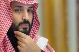 """قوات من الشرطة والأمن تنتشر تحسباً لمظاهرات """"حراك 15 سبتمبر"""" في السعودية"""